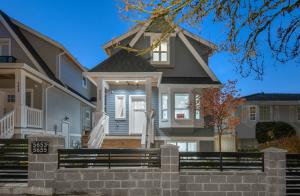 5653 Earles Street, Killarney VE, Vancouver East